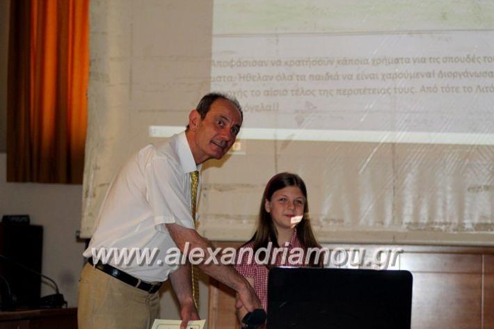 alexandriamou_teletiapofoitisisalekoinpan151