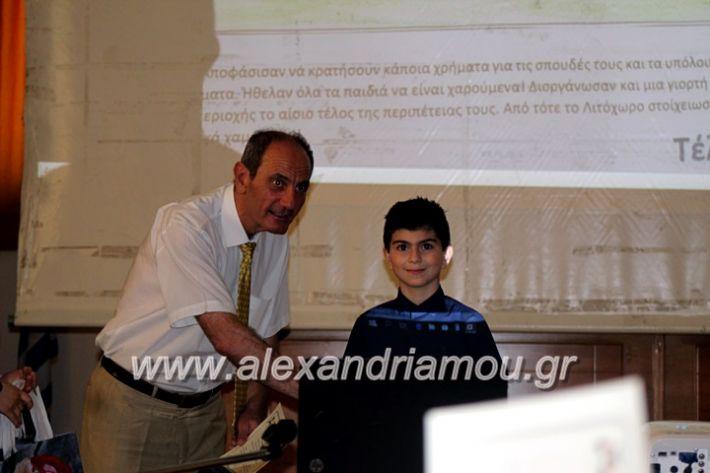 alexandriamou_teletiapofoitisisalekoinpan153