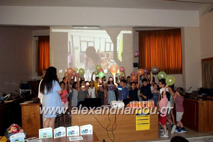 alexandriamou_teletiapofoitisisalekoinpan182