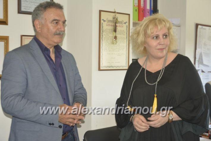 alexandriamou_teligiannidispaidiaanoiksis2019023
