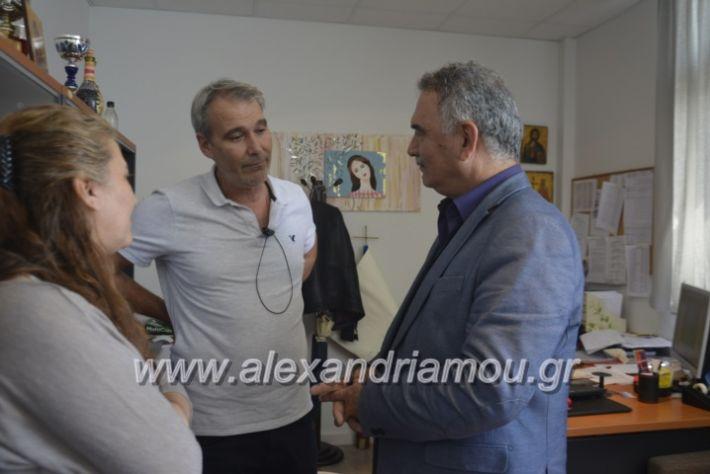alexandriamou_teligiannidispaidiaanoiksis2019026