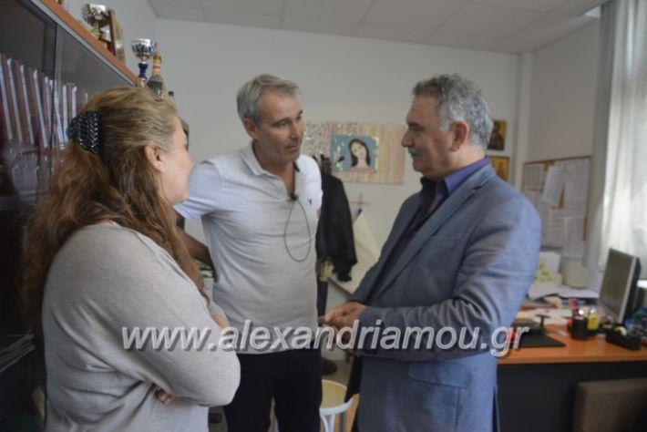 alexandriamou_teligiannidispaidiaanoiksis2019027