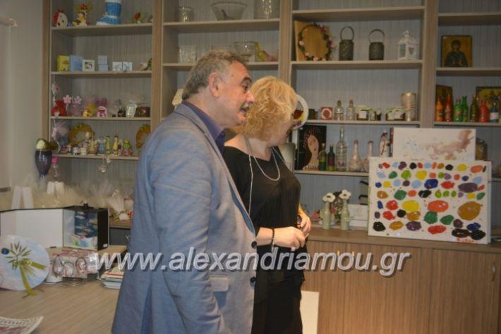 alexandriamou_teligiannidispaidiaanoiksis2019029
