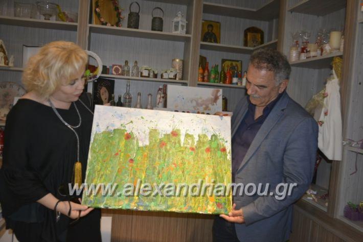 alexandriamou_teligiannidispaidiaanoiksis2019033