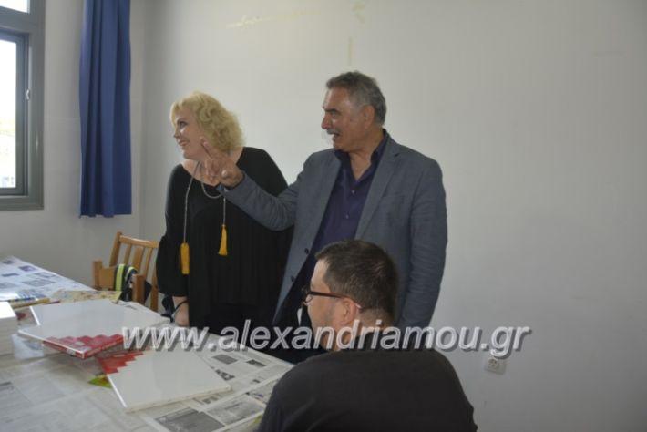 alexandriamou_teligiannidispaidiaanoiksis2019040