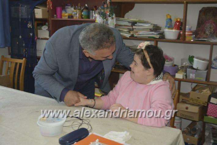 alexandriamou_teligiannidispaidiaanoiksis2019044