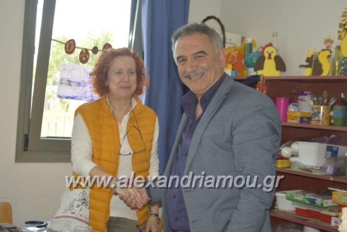 alexandriamou_teligiannidispaidiaanoiksis2019045