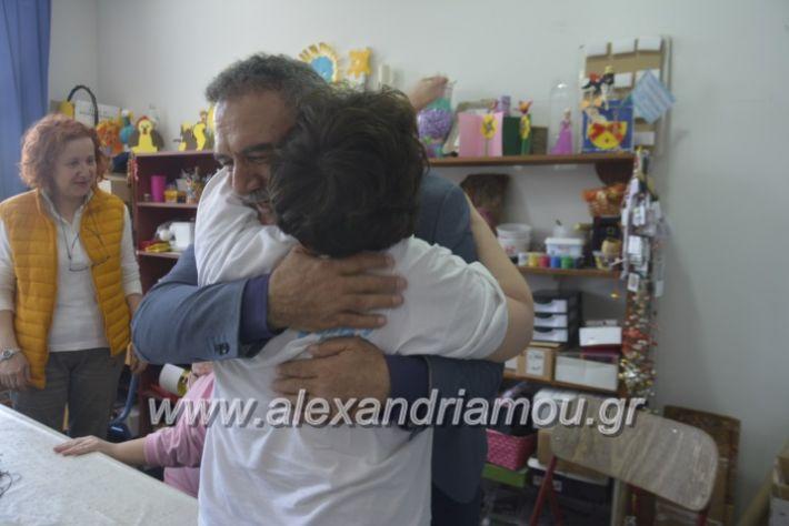 alexandriamou_teligiannidispaidiaanoiksis2019046