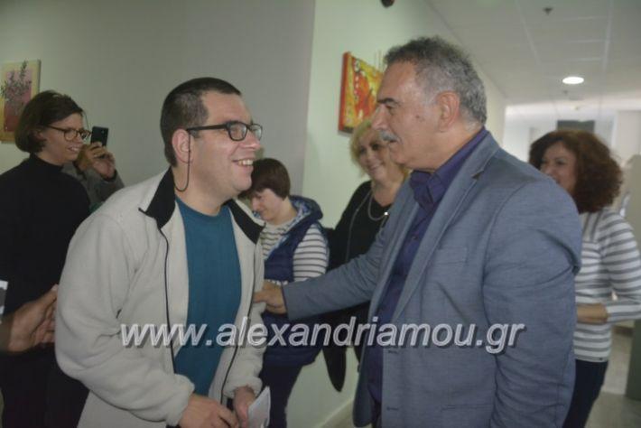 alexandriamou_teligiannidispaidiaanoiksis2019047