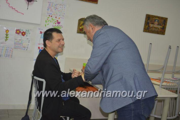 alexandriamou_teligiannidispaidiaanoiksis2019050