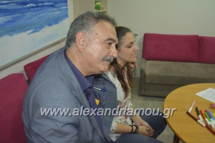 alexandriamou_teligiannidispaidiaanoiksis2019051
