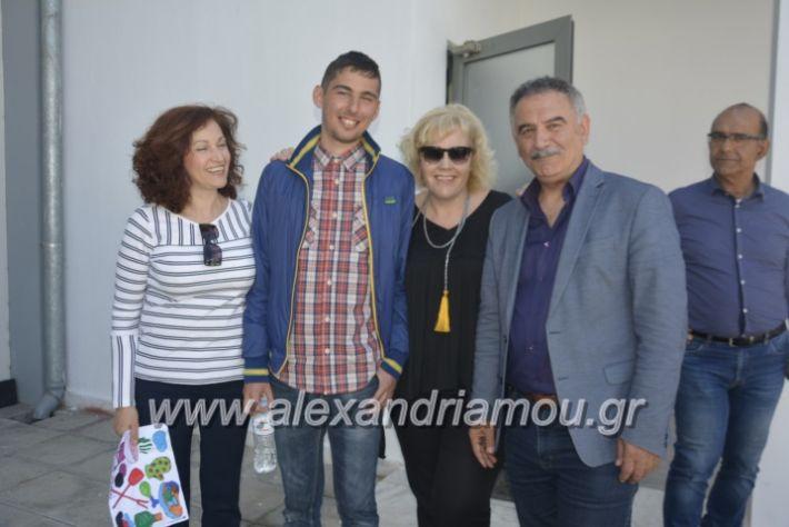 alexandriamou_teligiannidispaidiaanoiksis2019056