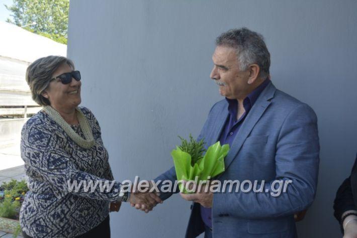 alexandriamou_teligiannidispaidiaanoiksis2019077