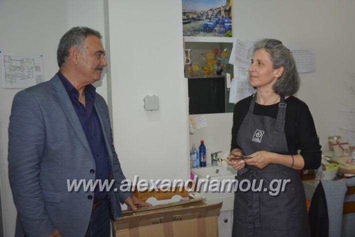 alexandriamou_teligiannidispaidiaanoiksis2019081