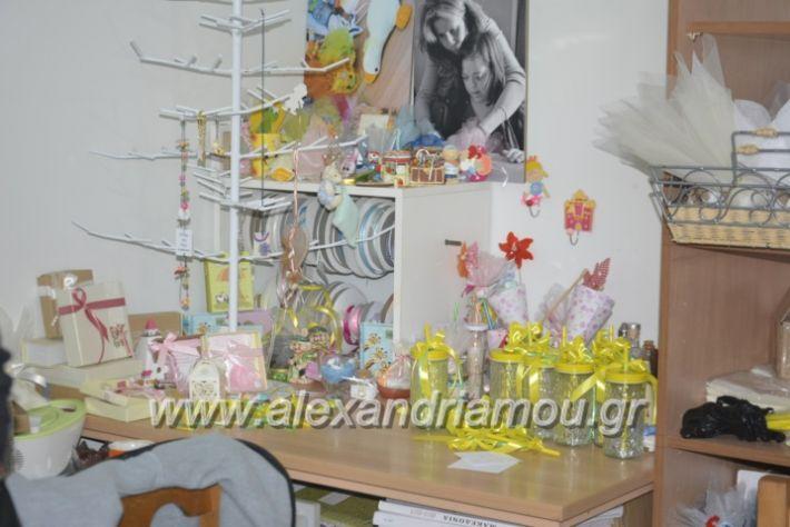 alexandriamou_teligiannidispaidiaanoiksis2019082