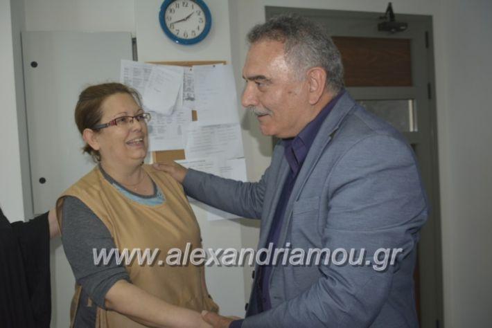 alexandriamou_teligiannidispaidiaanoiksis2019083