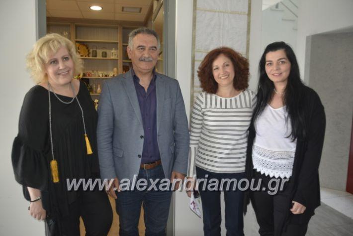 alexandriamou_teligiannidispaidiaanoiksis2019090