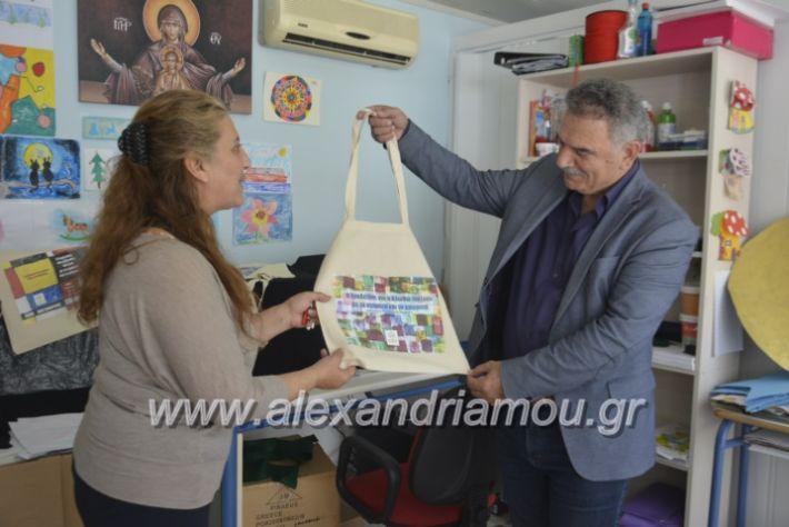 alexandriamou_teligiannidispaidiaanoiksis2019095