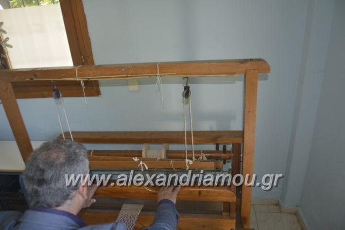 alexandriamou_teligiannidispaidiaanoiksis2019104