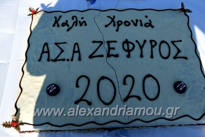 alexandriamou.gr_tenispita20DSC_0743