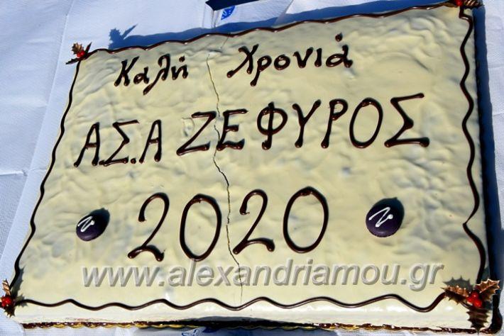 alexandriamou.gr_tenispita20DSC_0748