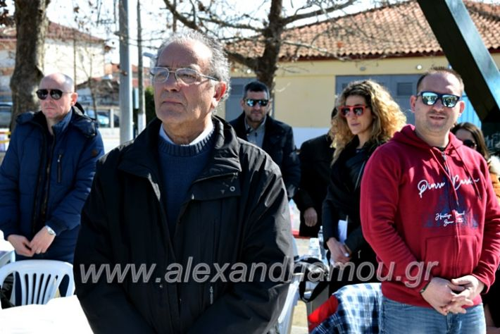 alexandriamou.gr_tenispita20DSC_0780