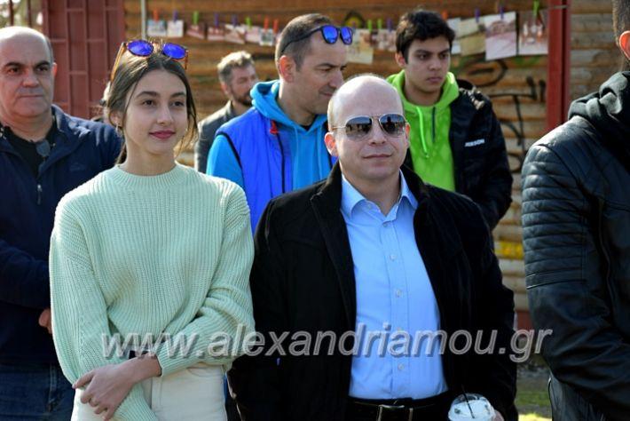 alexandriamou.gr_tenispita20DSC_0784