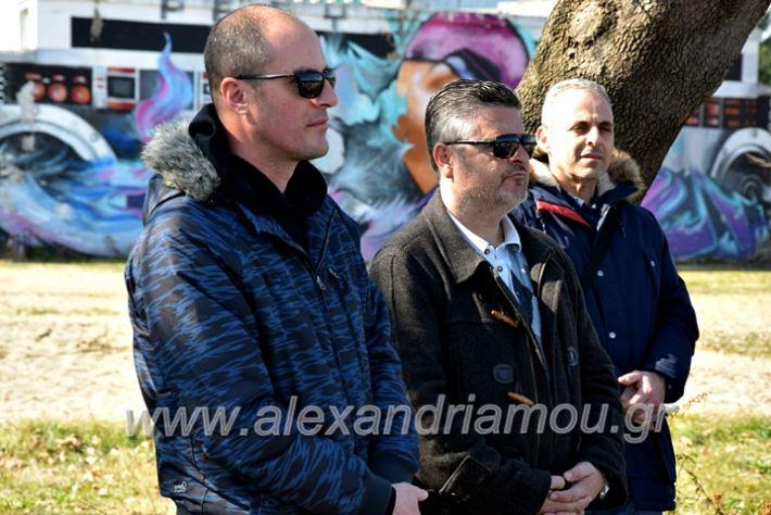 alexandriamou.gr_tenispita20DSC_0786