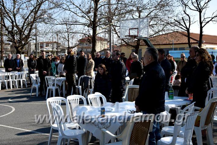 alexandriamou.gr_tenispita20DSC_0791