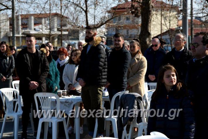 alexandriamou.gr_tenispita20DSC_0792