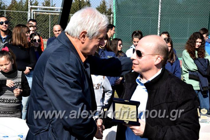 alexandriamou.gr_tenispita20DSC_0813