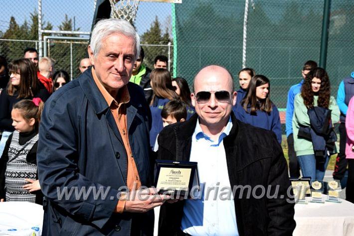 alexandriamou.gr_tenispita20DSC_0814