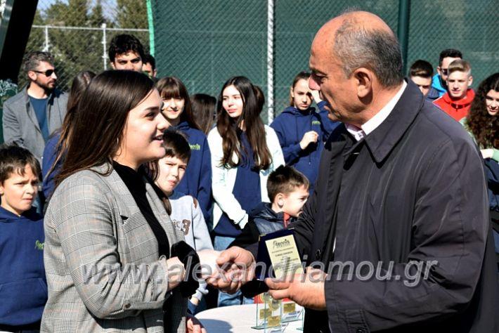 alexandriamou.gr_tenispita20DSC_0821