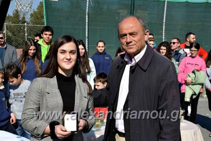 alexandriamou.gr_tenispita20DSC_0822