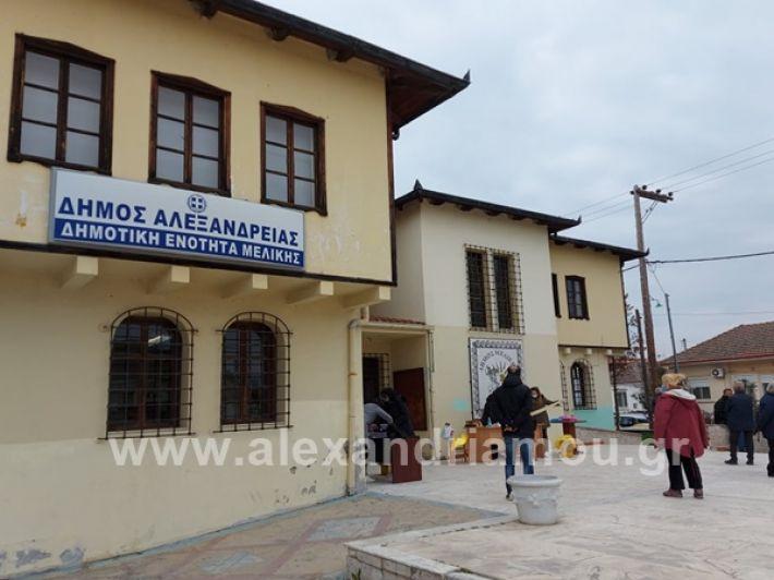 www.alexandriamou.gr_testkoronoio158714537_791201511602168_5400183954275361267_n