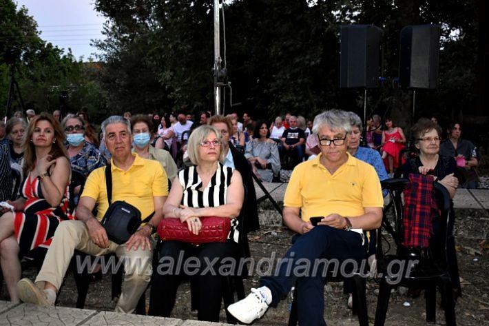 alexandriamou.gr_stathmos1DSC_0093