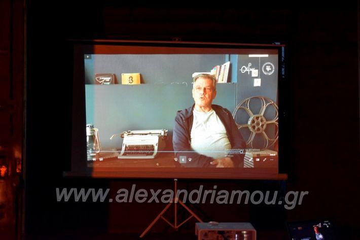 alexandriamou.gr_stathmos1DSC_0115