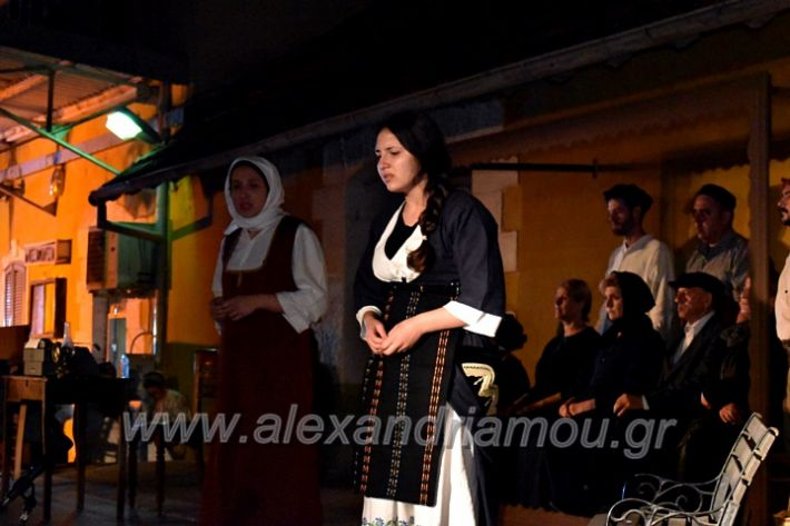 alexandriamou.gr_stathmos1DSC_0191