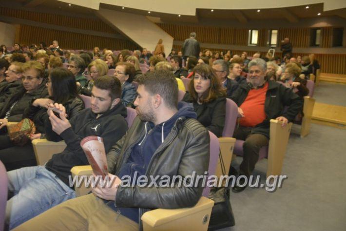 alexandriamou_theatriki13.4.2019007