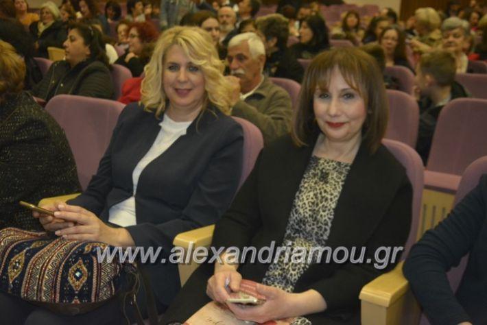 alexandriamou_theatriki13.4.2019012