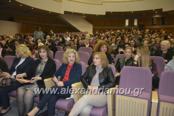 alexandriamou_theatriki13.4.2019013