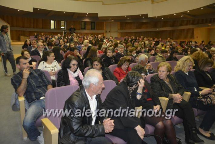 alexandriamou_theatriki13.4.2019014