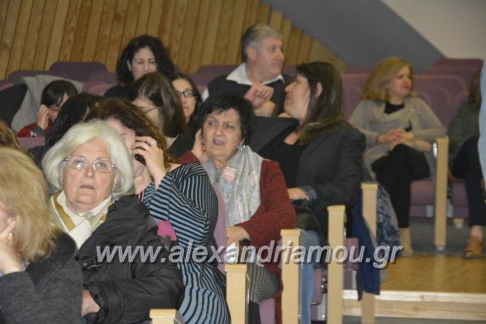 alexandriamou_theatriki13.4.2019017