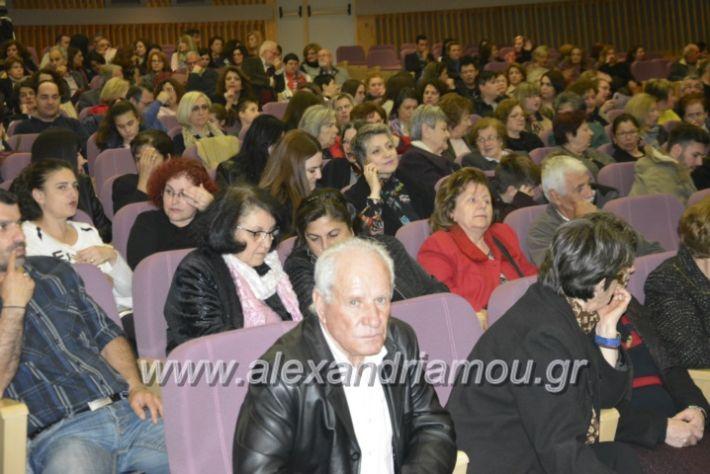 alexandriamou_theatriki13.4.2019019