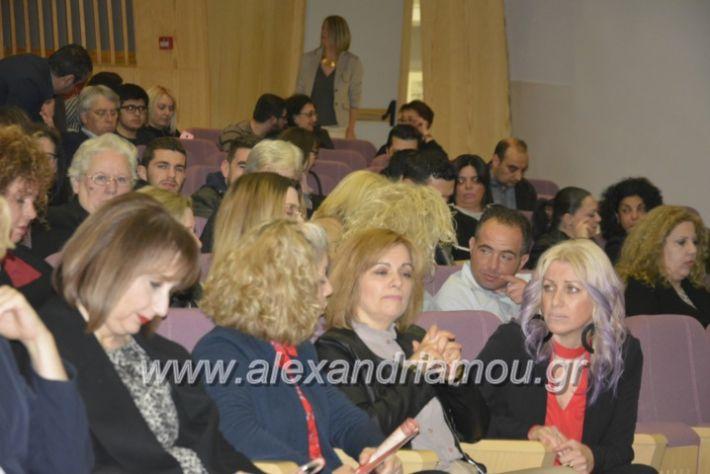 alexandriamou_theatriki13.4.2019023