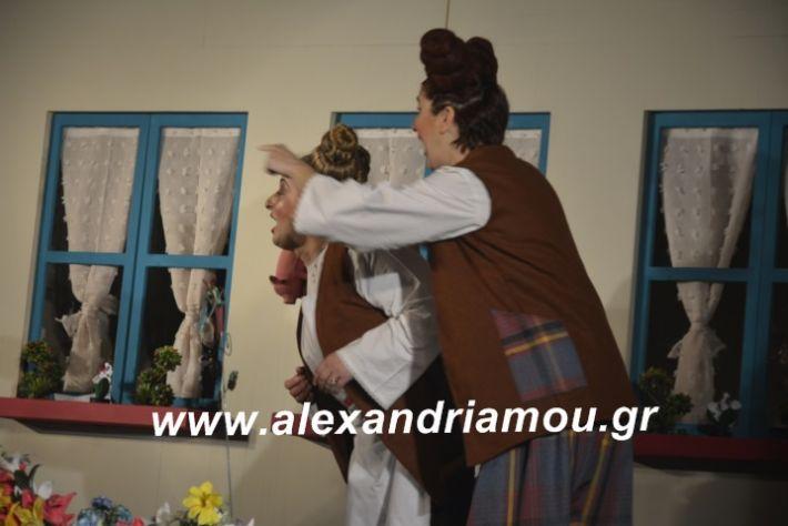 alexandriamou.theatrikiomada2019069