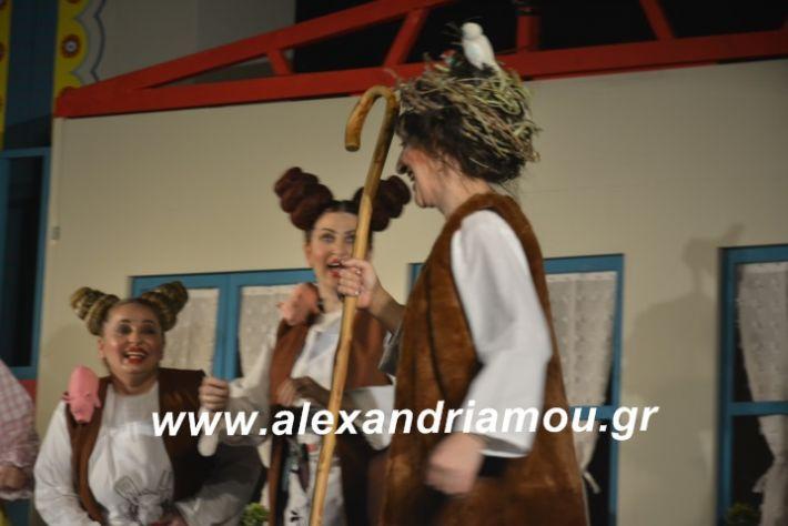 alexandriamou.theatrikiomada2019083