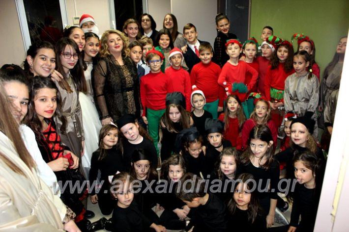 alexandriamou.gr_theatrompompires21.12.19IMG_9105