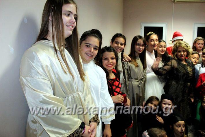 alexandriamou.gr_theatrompompires21.12.19IMG_9107