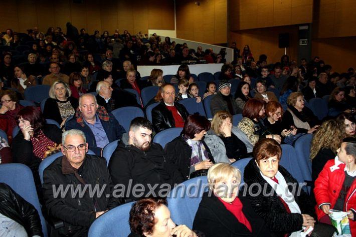 alexandriamou.gr_theatrompompires21.12.19IMG_9112